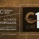 Ciel Bar Restaurant - 1Y Birthday Party